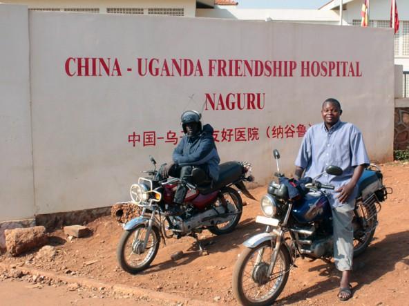 China-Afrika-Hospital